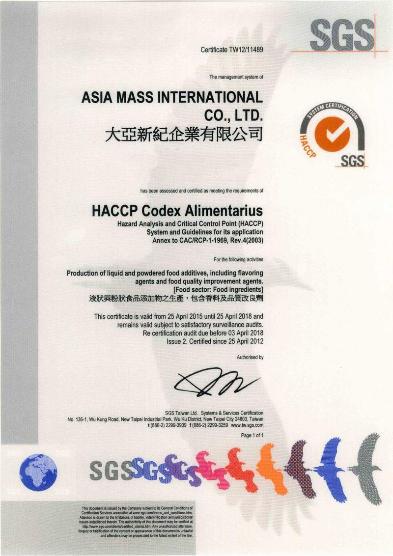 Sgs Certification Of Iso22000 Haccp Asia Mass International Co Ltd